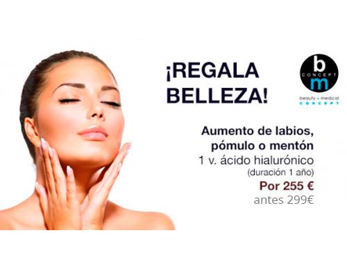 Promoción De Aumento De Labios, Pómulo O Mentón Con 1 Crema De ácido Hialurónico De Regalo